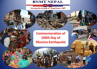 100th Day of EQ in BNMT Nepal Website
