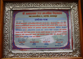Appreciation Letter from Thaha Municipality, Makawanpur