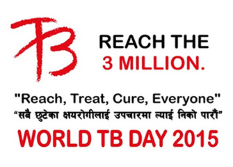 World TB Day 2015